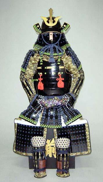 Gusoku Kachu Shogun Samurai Armor Rental